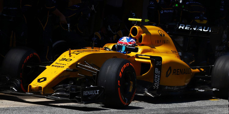 Renault Formel 1 Tean